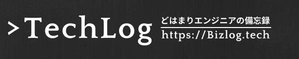 TechLog